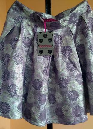Новая юбка boohoo1