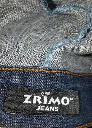 Куртка джинсовая женская торг3