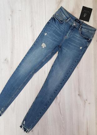 Джинсы pieces m,синие джинсы с обтрепаным низом,джинсы с необработанным низом1