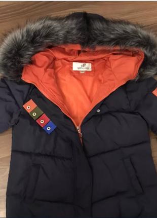 Классная яркая куртка1