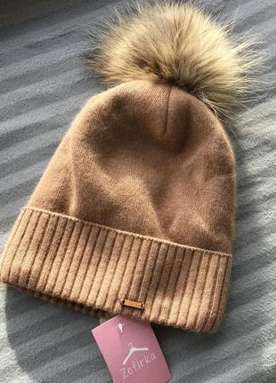 Утеплена шапка з натуральним хутряним кутасиком, світлий коричневий колір1