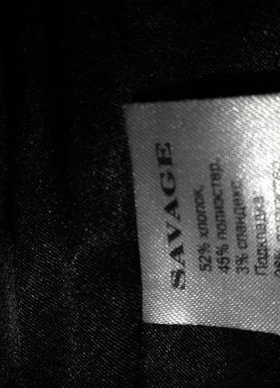 Savage юбка3