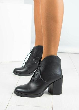 Шикарные демисезонные ботиночки  рр. 36-402