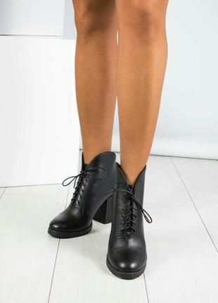 Шикарные демисезонные ботиночки  рр. 36-40