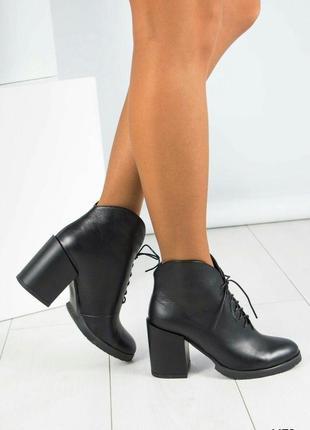 Шикарные демисезонные ботиночки  рр. 36-403