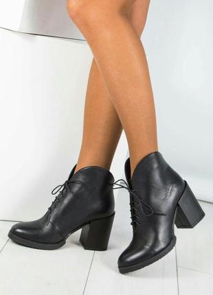 Шикарные демисезонные ботиночки  рр. 36-404