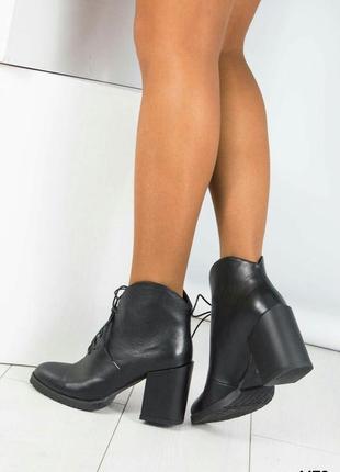 Шикарные демисезонные ботиночки  рр. 36-405