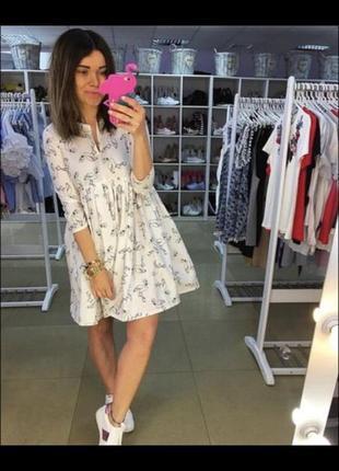 Платье свободное клёш1