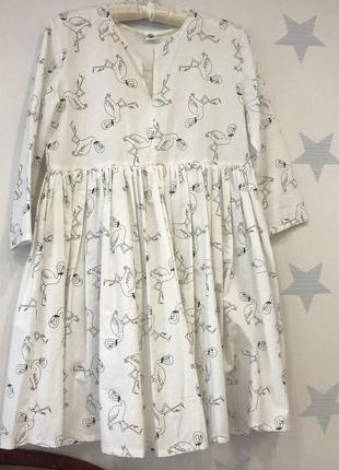 Платье свободное клёш2