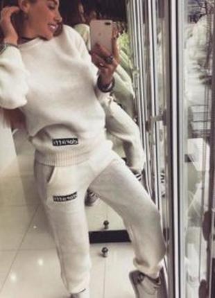 Спортивный костюм тм doratti (10369) белый1