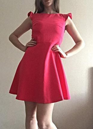 Сочное платье от befree1