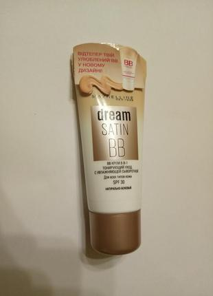Maybelline dream fresh bb cream 8 in 1(тон натурально-бежевый).1