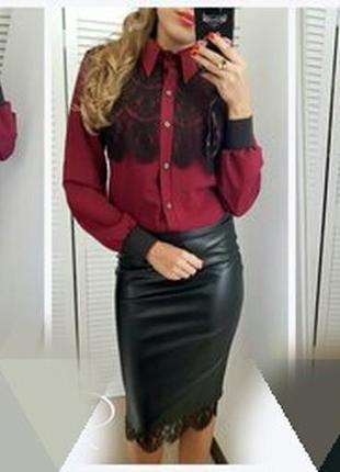 Костюм блуза и юбка миди кожа1