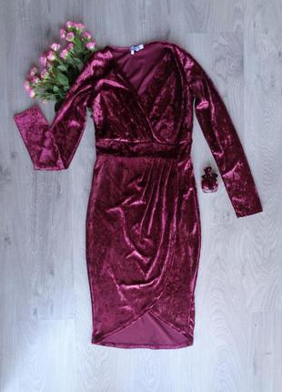 Изящное велюровое платье (все размеры и расцветки)2