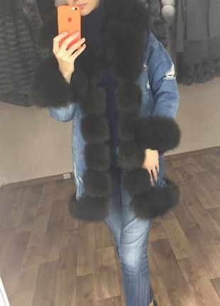 Парка джинсовая с мехом финского песца куртка джинсовая утеплённая с мехом песца3
