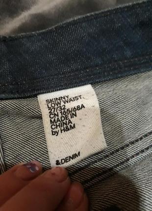Стильные рваные джинсы.4