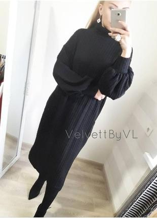"""Платье свитер оверсайз """"vittoria""""2"""