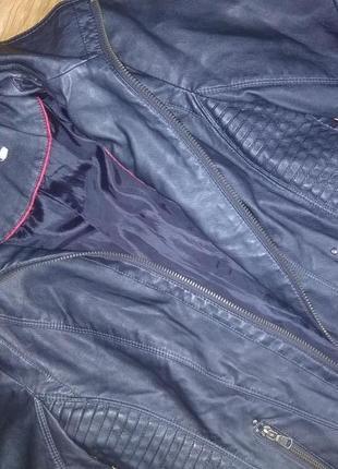 Шикарная синяя куртка из кожзама от тсм р.365