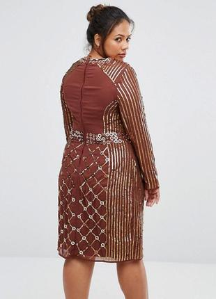 Платье с длинными рукавами lovedrobe luxe2