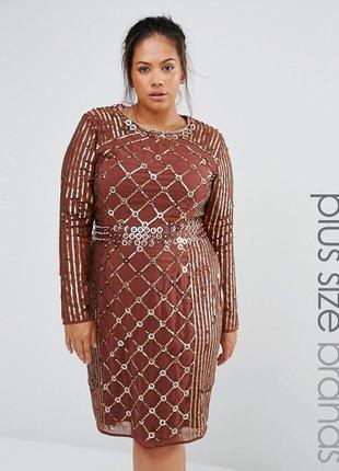 Платье с длинными рукавами lovedrobe luxe1