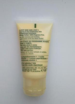 Увлажняющее средство clinique dramatically different lotion 30 ml2