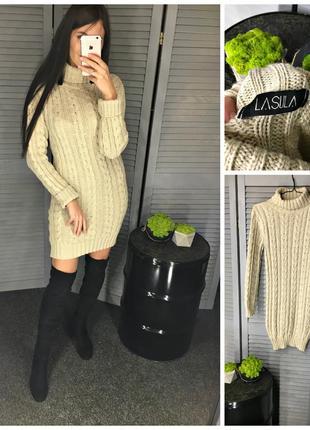 Теплое вязаное платье свитер под горло
