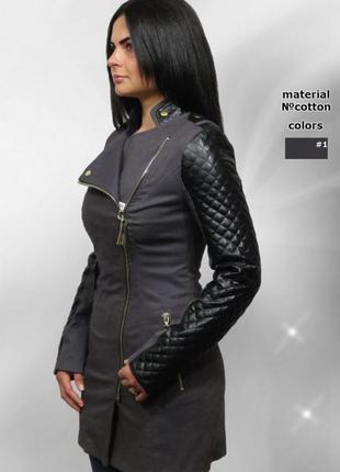 Стильное демисезонное пальто с кожаными вставками 42-50р2