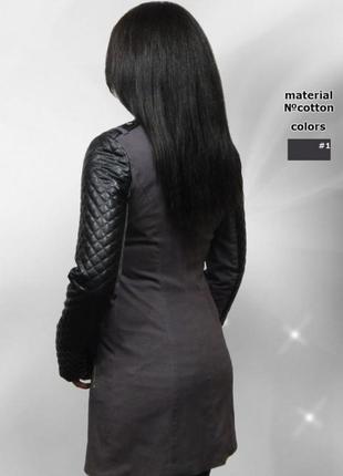 Стильное демисезонное пальто с кожаными вставками 42-50р3