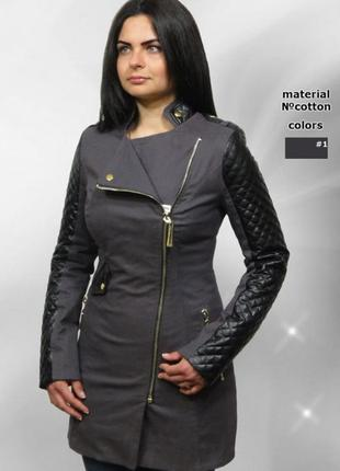 Стильное демисезонное пальто с кожаными вставками 42-50р1