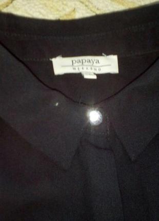 Фирменная блуза3