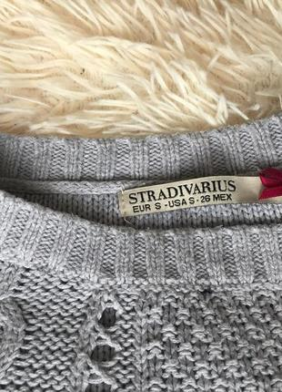 Серый свитерок stradivarius2