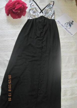 Новогодний наряд!нарядное платье в серебристым лифом и юбкой на пуговицах