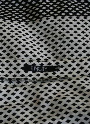 Супер блуза incity4