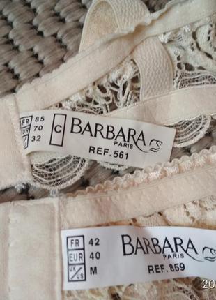 Barbara-франция кружевной бюст и пояс 70 с4