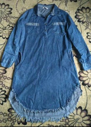 Джинсовое платье-рубашка1