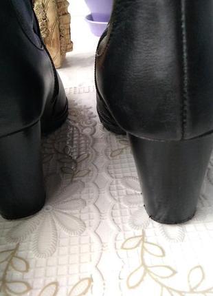 Зимние кожаные сапоги5