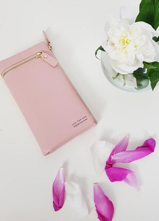 Новый розовый кошелек1