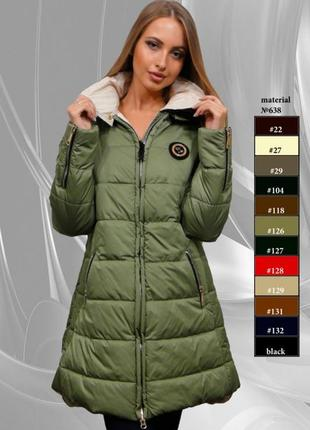 Стильная зимняя куртка 44-52р1
