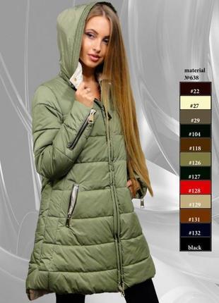 Стильная зимняя куртка 44-52р2