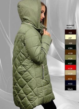 Стильная зимняя куртка 44-52р3