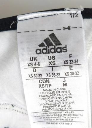 Спортивный бюстгальтер/топ для тренировок adidas xs 70а/в5