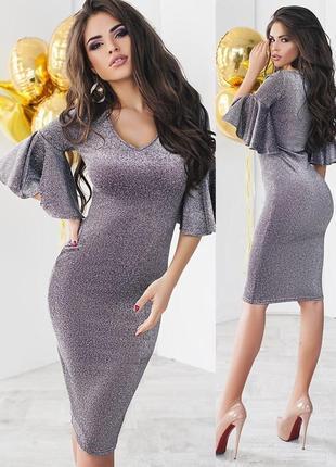 Шикарное мерцающее платье (все размеры, есть в золоте)