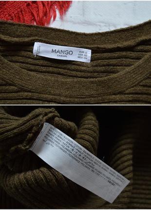 Укороченная кофта mango5