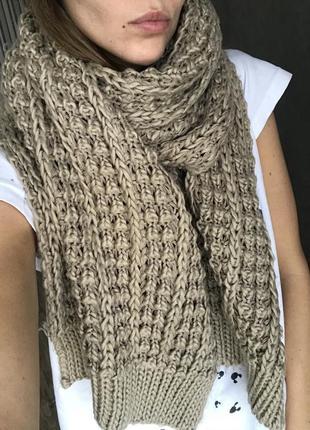 Вязаный бежево коричневый шарф длинный1