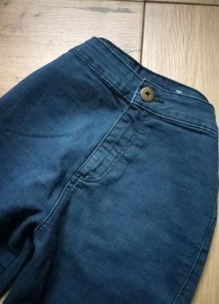 Классные джинсы skinny,джинсы с высокой посадкой,джинсы с рваними коленями,denim co2