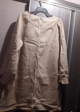 Бежевая кофточка-рубашка