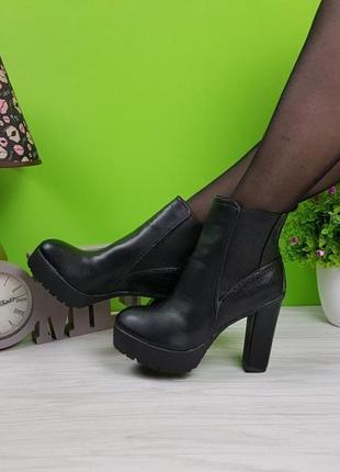 Шикарные ботинки деми из польши фирма vices 40р распродажа3