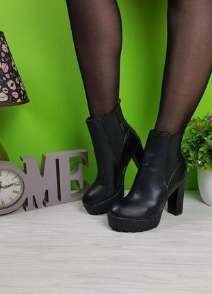 Шикарные ботинки деми из польши фирма vices 40р распродажа2