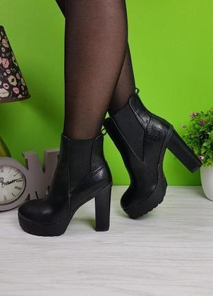 Шикарные ботинки деми из польши фирма vices 40р распродажа1