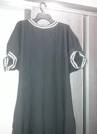 Спортивное платье